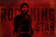 KGF 2 All Set To Break Box Office Records   Teaser Released