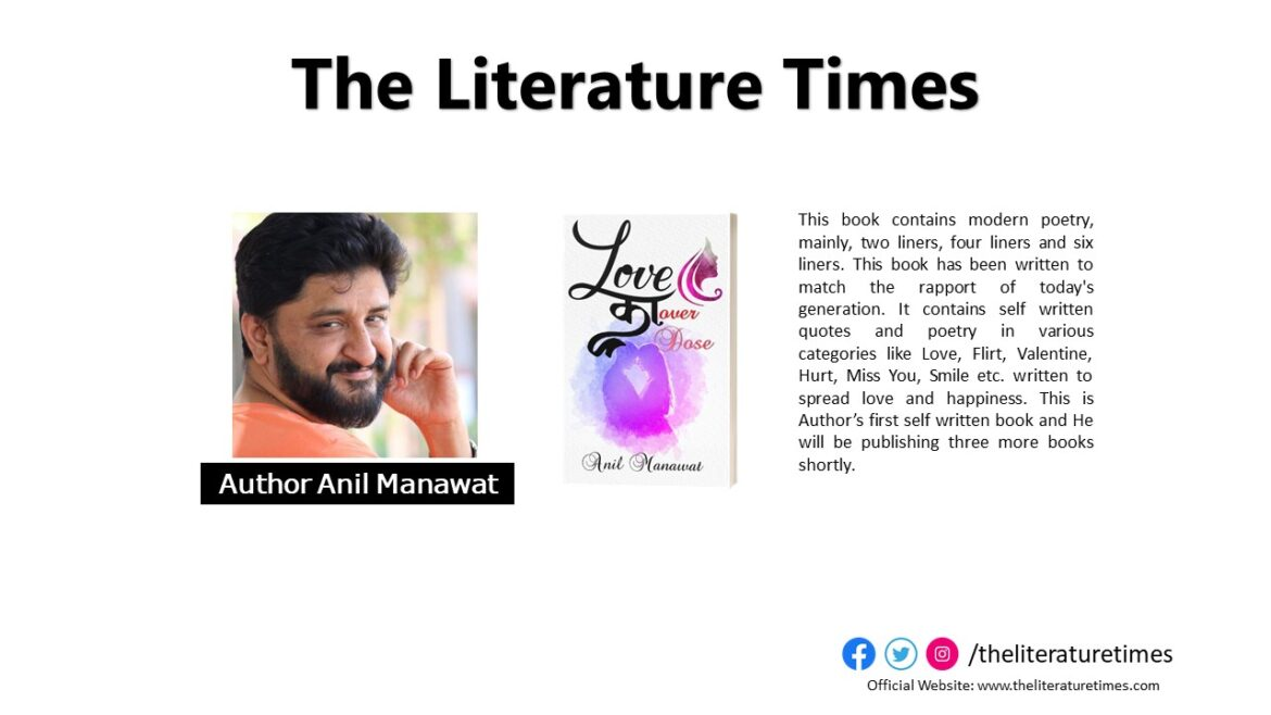 """Anil Manawat Talks About His Book """"Love Ka Over Dose"""""""